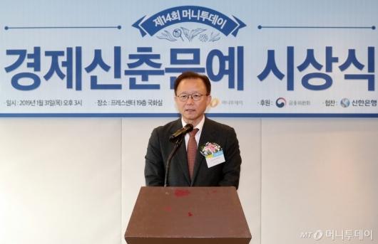 [사진]축사하는 이성호 금융위원회 상임위원