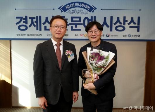 [사진]노현수 씨, 제14회 머니투데이 경제신춘문예시상식 대상 수상