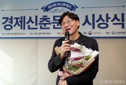 [사진]대상 수상소감 전하는 노현수 씨