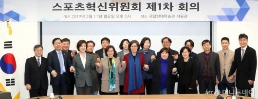 [사진]스포츠혁신위원회 제1차 회의
