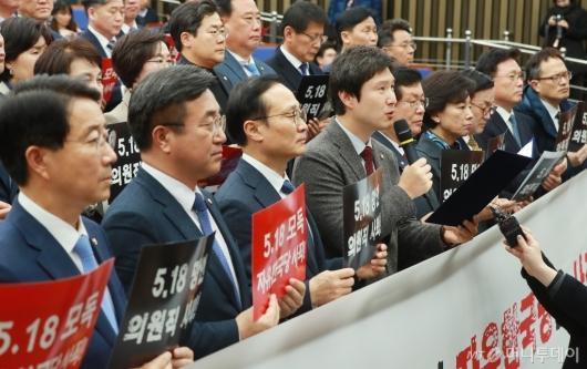 [사진]'5.18 망언' 자한당 규탄하는 민주당 의원들