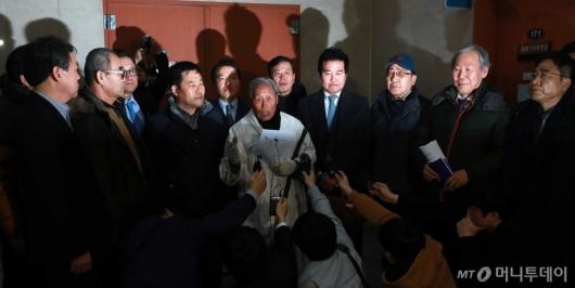 [사진]국회 찾은 5.18 구속자회