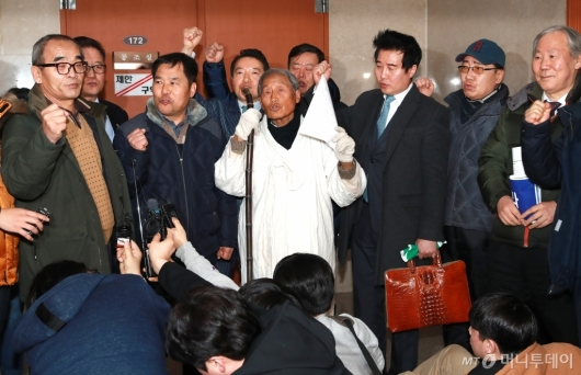 [사진]5.18 단체 '지만원 구속하라'