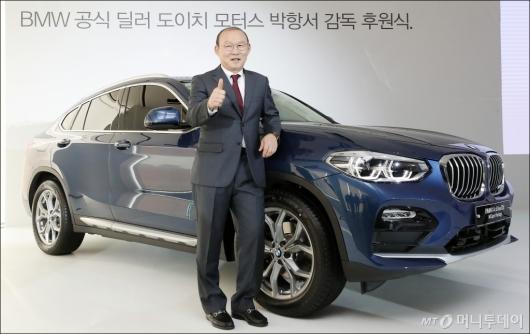 [사진]'BMW X4' 앞에서 포즈 취하는 박항서 감독