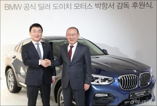 [사진]박항서 감독에게 'BMW X4' 선물한 도이치모터스