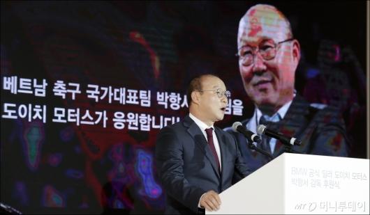 [사진]'도이치모터스 BMW X4 후원식' 참석한 박항서 감독