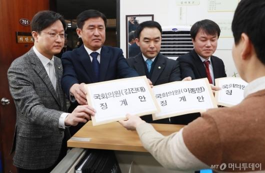 [사진]여야4당, 김진태-이종명-김순례 징계안 제출