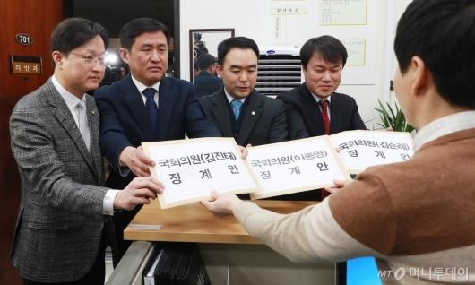 [사진]여·야4당, 5.18 망언 '김진태·김순례·이종명' 징계안 제출