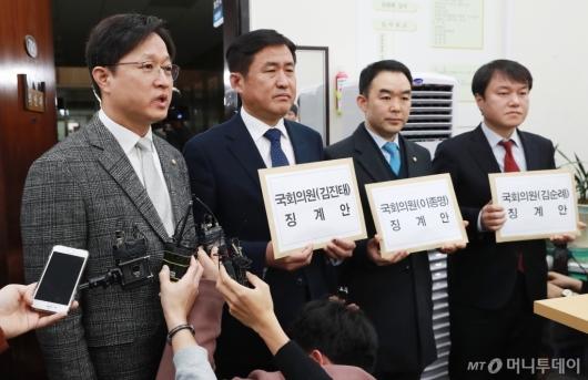 [사진]'5.18 망언' 김진태·김순례·이종명 징계안 제출하는 여·야4당