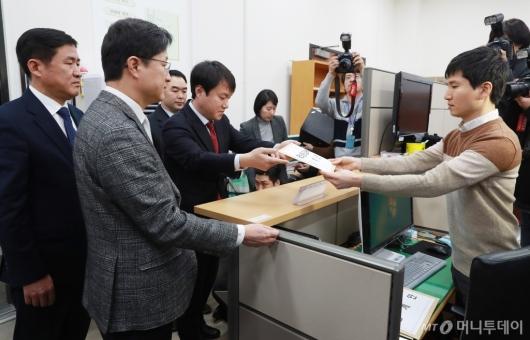 [사진]여야4당, 5.18 망언 김진태·김순례·이종명 징계안 제출