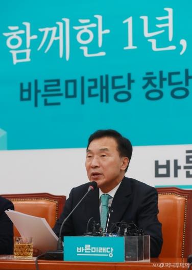 [사진]손학규, 바른미대당 창당 1주년 기자간담회