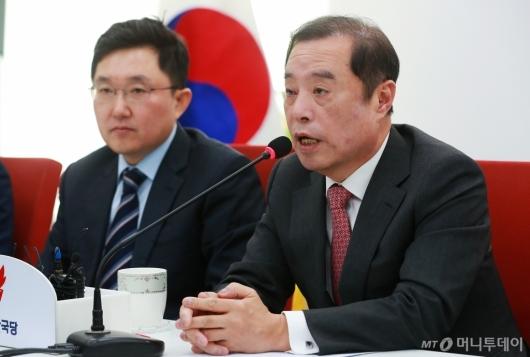 [사진]5.18 망언 사과하는 김병준 위원장