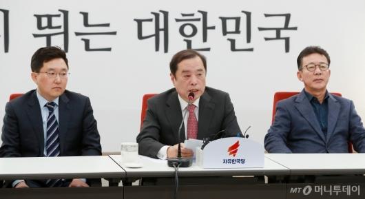 [사진]5.18 망언 사과하는 자유한국당
