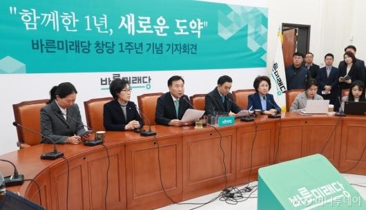 [사진]바른미래당 창당 1주년 기자회견