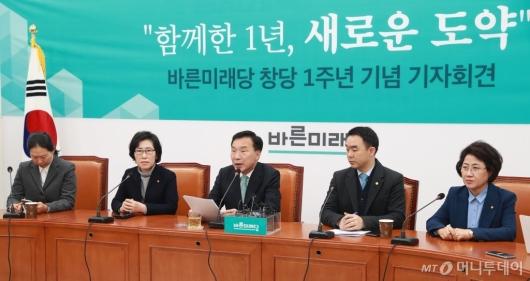 [사진]바른미래당 창당 1주년 기념 기자간담회