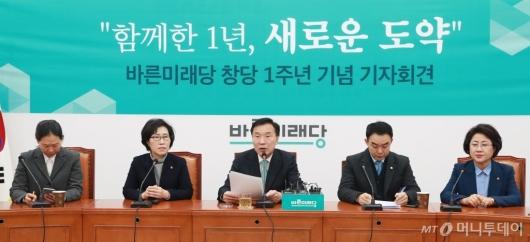 [사진]바른미래당 창당 1주년 기자간담회