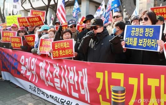 [사진]김진태 윤리위 제소 반대 집회 참석한 지만원
