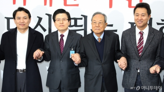 [사진]선관위 찾은 자한당 당대표 후보 3인