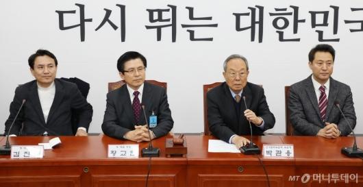 [사진]자한당 선관위 회의 참석한 당대표 후보들