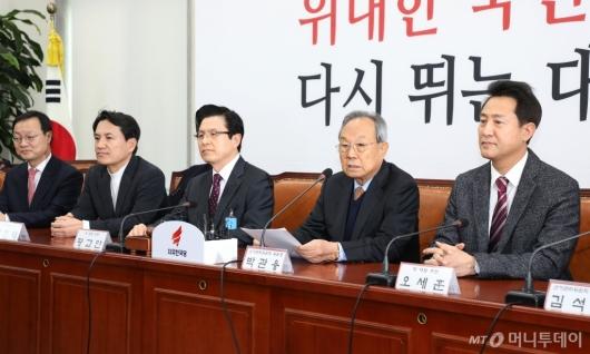 [사진]자한당 선관위 회의 참석한 당대표 후보 3인