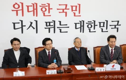 [사진]선관위 회의 참석한 자유한국당 대표 후보 3인