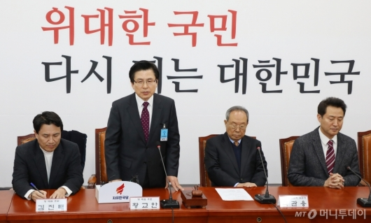[사진]선관위 회의 참석한 황교안-오세훈-김진태