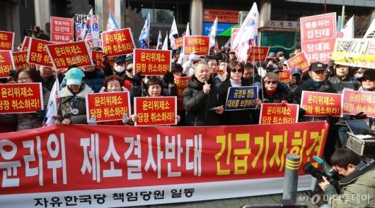 [사진]김진태 윤리위 제소 반대하는 지지자들
