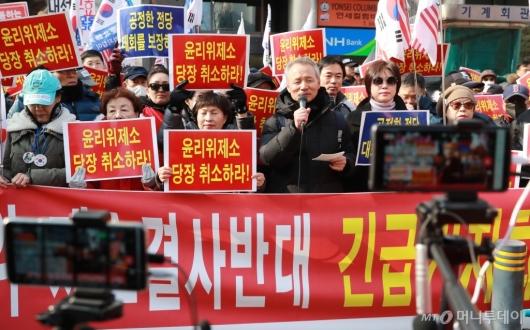 [사진]김진태 당윤리위 제소 반대하는 지지자들