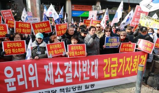 [사진]김진태 윤리위 제소반대 기자회견
