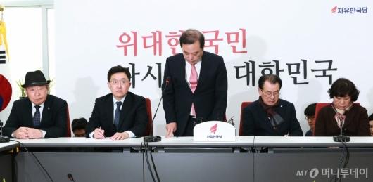 [사진]5.18 단체 대표단 앞 고개 숙인 김병준 비대위원장
