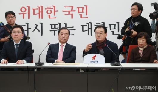 [사진]5.18 단체 대표단 만난 김병준 위원장