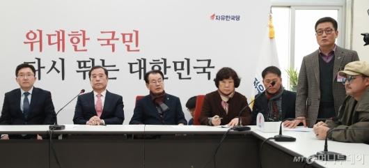 [사진]5.18 단체 대표단, 김병준 자유한국당 비대위원장 방문