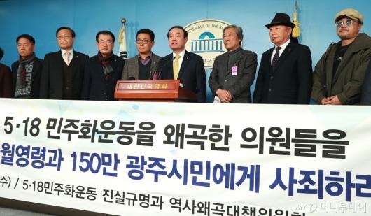 [사진]'5.18 망언 김진태·김순례·이종명 국회 제명하라'