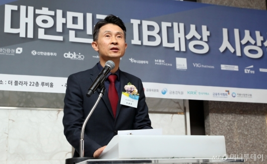 [사진]'IB대상 시상식' 인사말하는 박종면 대표