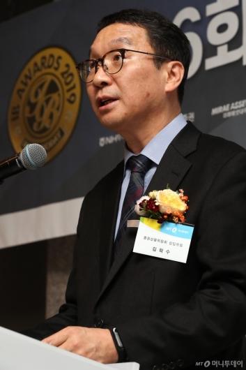 [사진]제16회 대한민국 IB대상 시상식 축사하는 김학수 증선위 상임위원