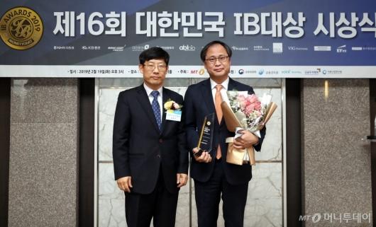 [사진]신한금융투자, '대한민국 IB대상' 최우수 부동산금융 리더 수상