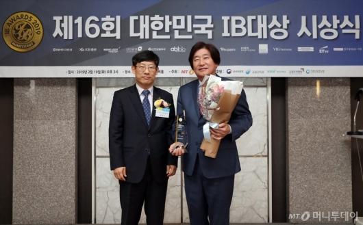 [사진]에이비엘바이오, '대한민국 IB대상' 최우수 IB기업 수상