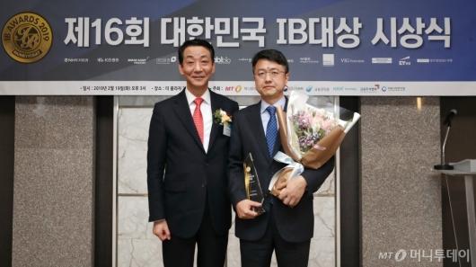 [사진]한국투자증권, '대한민국 IB대상' 최우수 M&A 주관사 수상