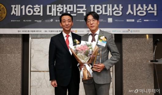 [사진]NH투자증권, '대한민국 IB대상' 최우수 신디케이션론 주관사 수상