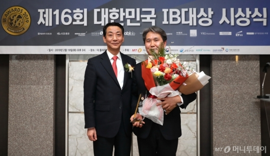 [사진]하나금융투자, '대한민국 IB대상' 최우수 구조화금융 리더 수상