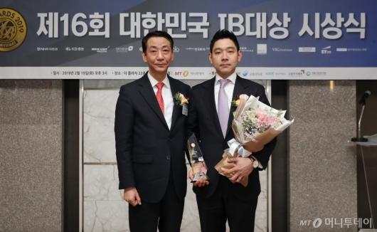 [사진]한앤컴퍼니, '대한민국 IB대상' 최우수 PEF 딜 리더 수상