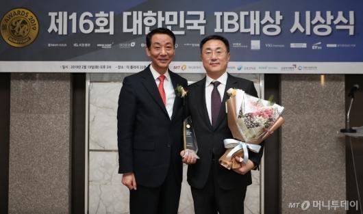 [사진]VIG파트너스, '대한민국 IB대상' 최우수 PEF 베스트 딜 수상