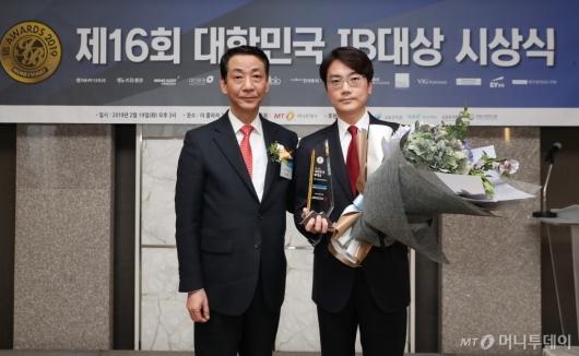[사진]그랜우드프라이빗에쿼티, '대한민국 IB대상' 최우수 PEF 펀드레이징 리더 수상