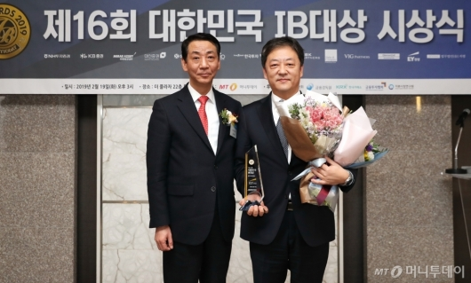 [사진]EY한영, '대한민국 IB대상' 최우수 회계자문상 수상