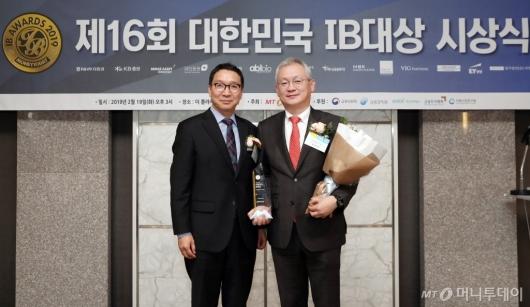 [사진]NH투자증권, '대한민국 IB대상' 최우수 주관사 대상 수상