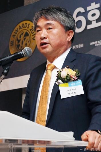 [사진]'대한민국 IB대상' 수상소감 말하는 박성원 KB증권 부사장