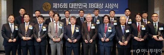 [사진]머니투데이 '제16회 대한민국 IB대상 시상식' 개최