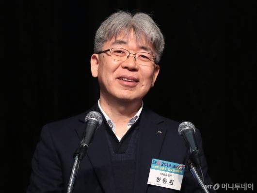 [사진]한동환 전무, 'SFIS 2019' 기조연설
