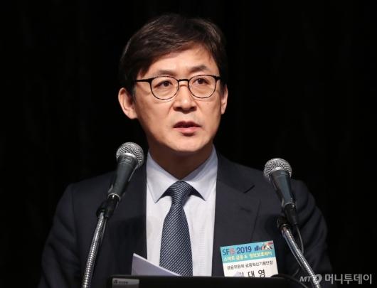[사진]SFIS 2019 기조연설하는 권대영 단장