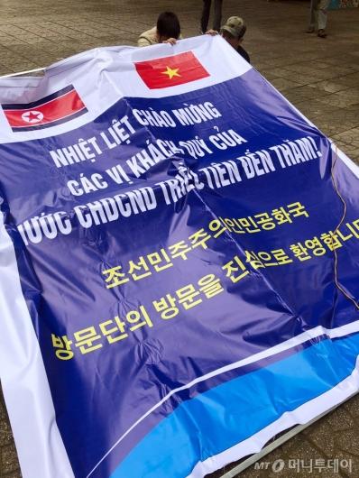 [사진]북한 방문단 환영 준비하는 우정 유치원